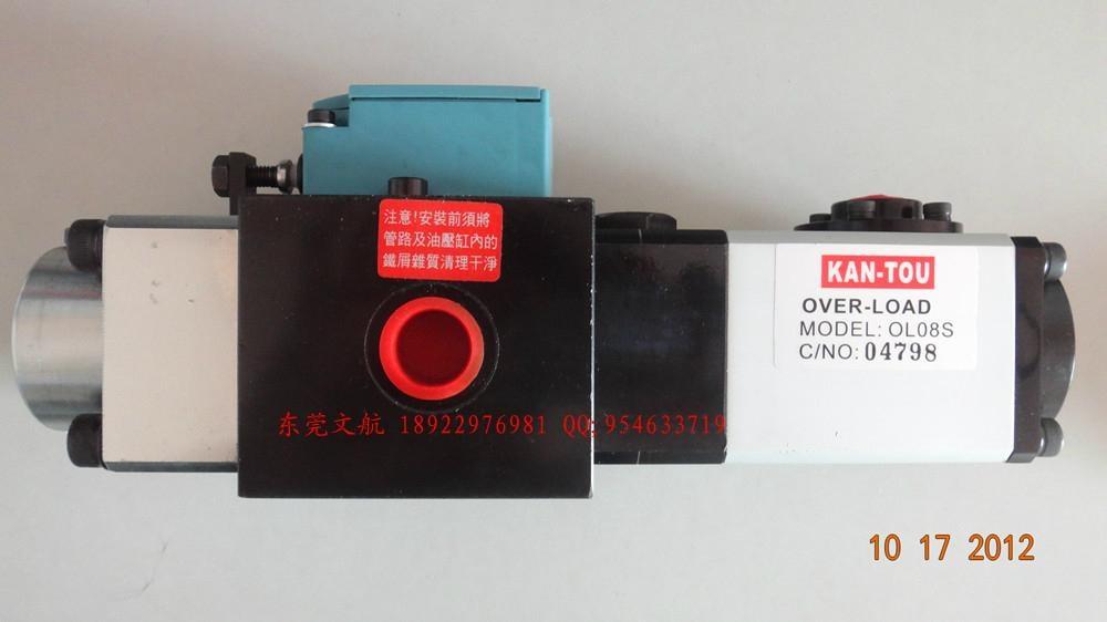 關東超負荷泵OL-08S 1