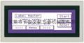 三菱F930GOT-BWD-C觸摸屏 1