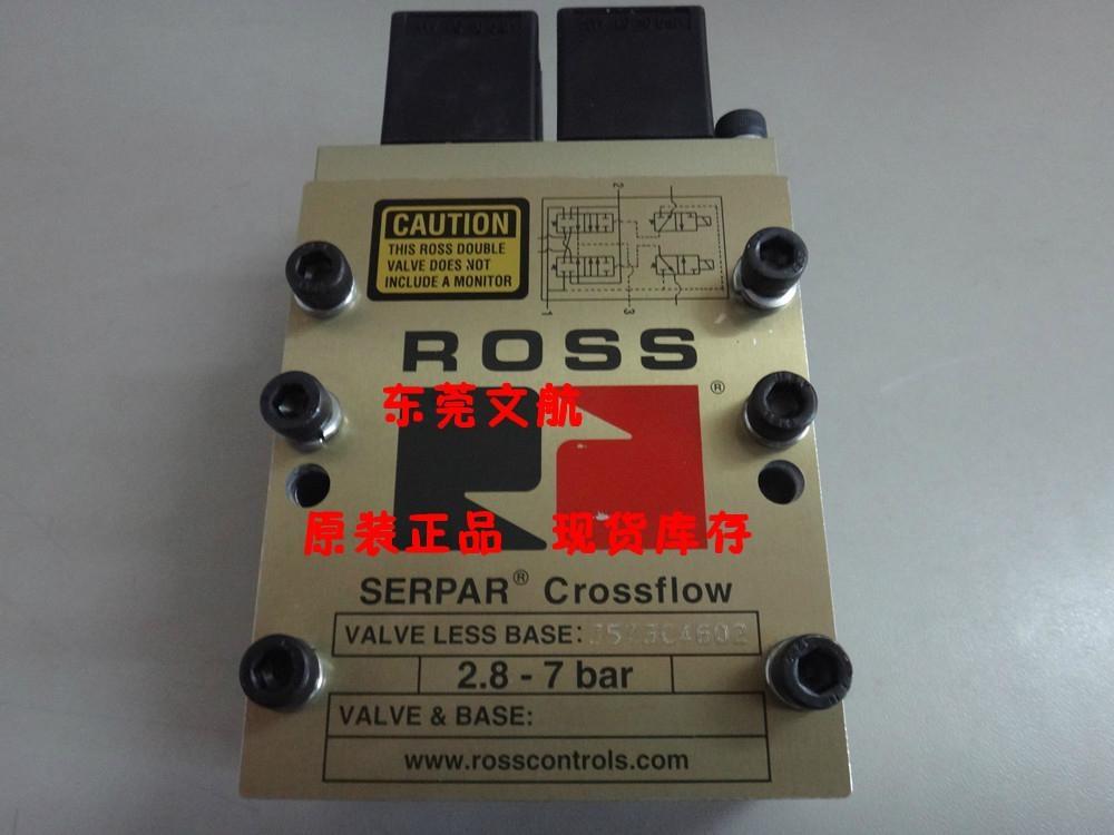 美國ROSS電磁閥3573B4602 1