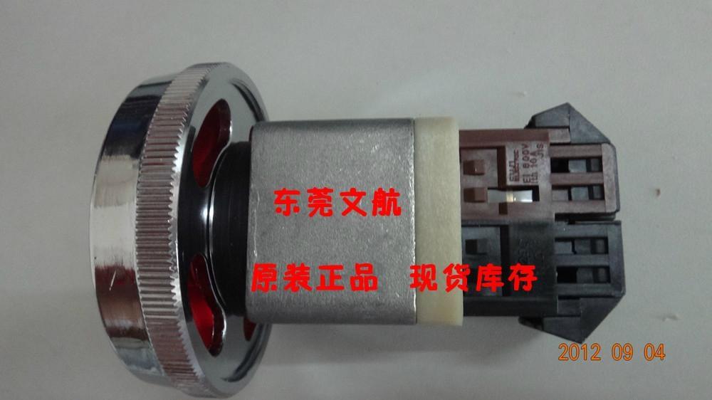 沖床富士大頭急停按鈕AH30-V1-0092 2