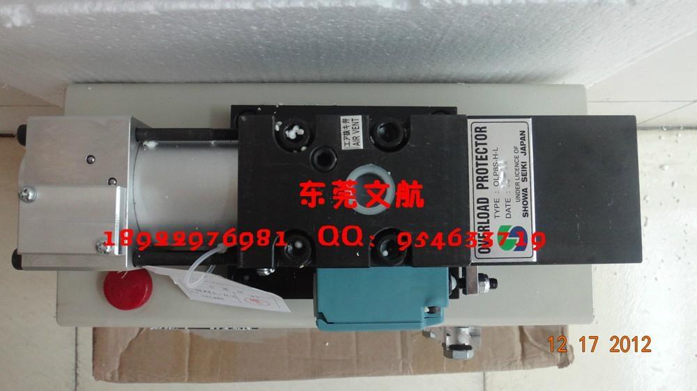 昭和SHOWA超負荷泵OLP8S-H-L 1
