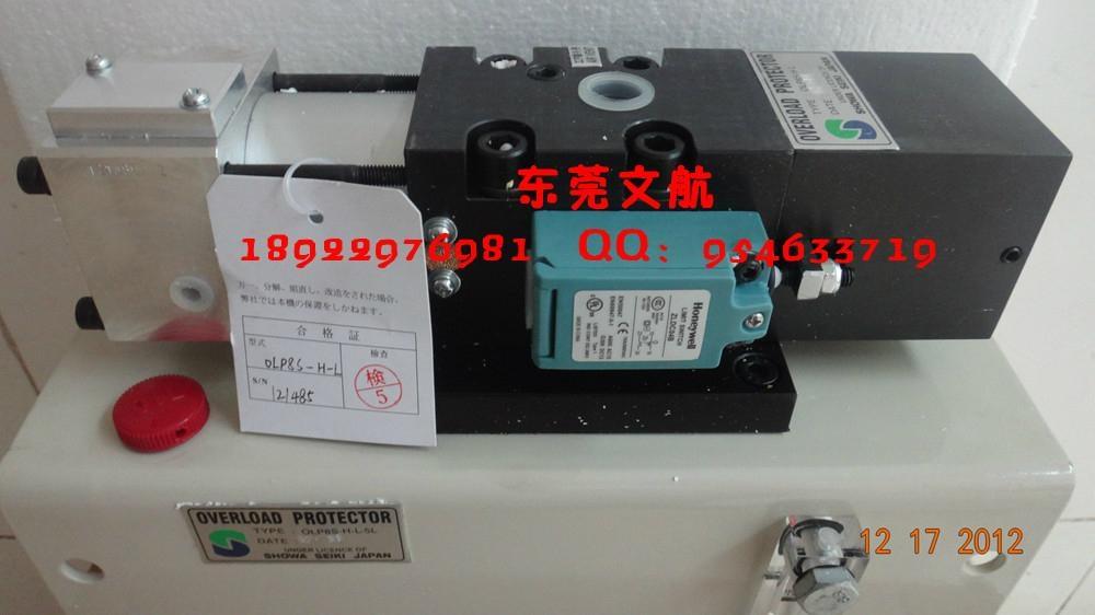 昭和SHOWA超負荷泵OLP8S-H-L 2