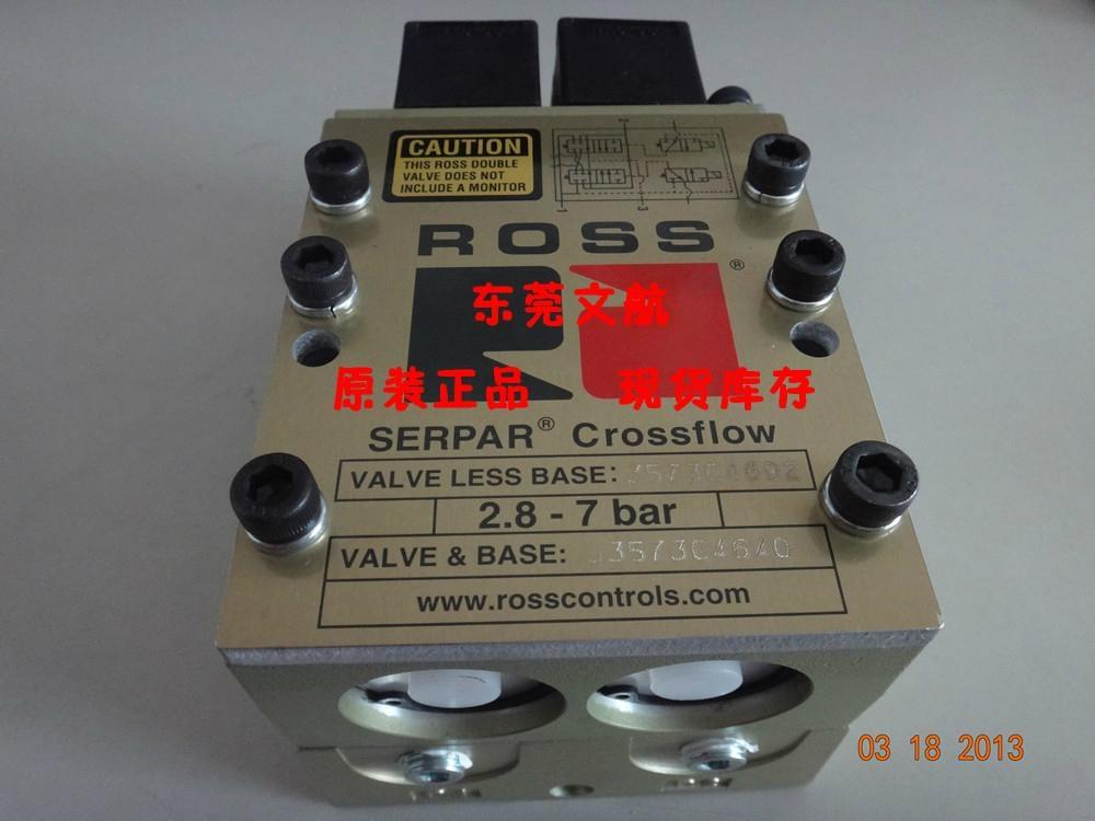 ROSS双联电磁阀J3573B4640 1