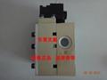ROSS双联电磁阀J3573B4640 2