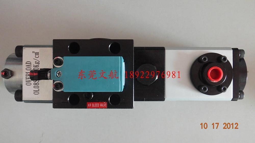 關東超負荷泵OL-08S 2