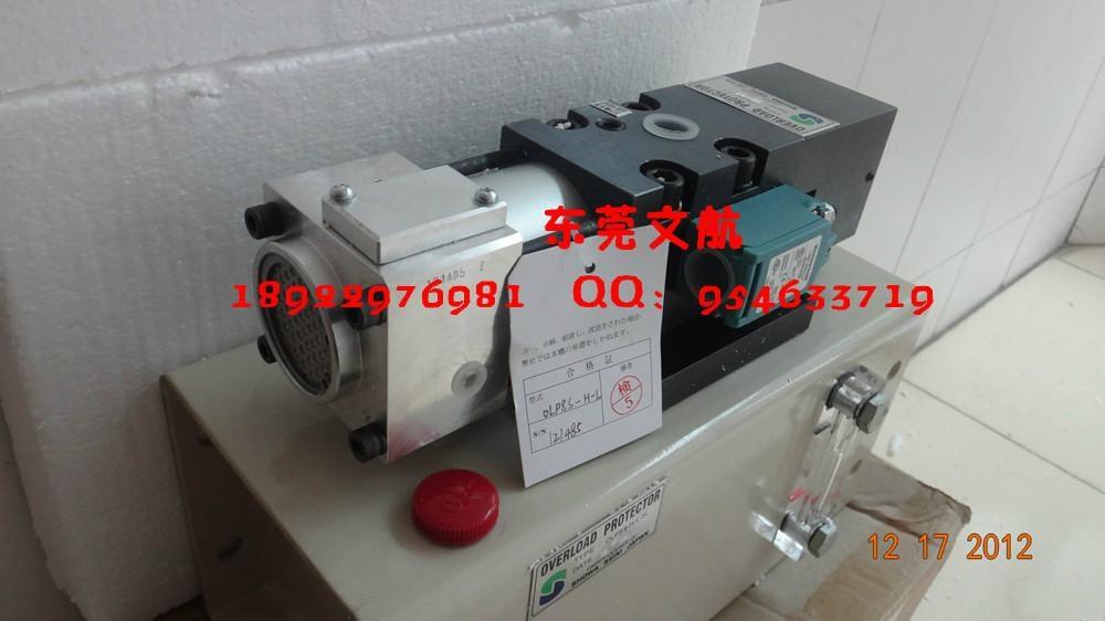 昭和SHOWA超負荷泵OLP8S-H-L 4