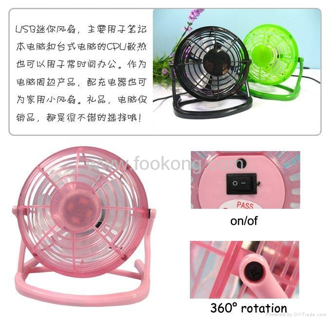 Portable 360℃ Rotatory USB Cooling Fan Cooler For Laptop Notebook  1