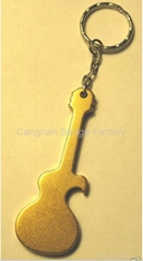 Custom guitar key chain metal key chain