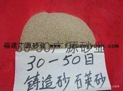 普通铸造砂30-50目