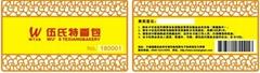 泉州金属条码卡制作