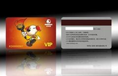 泉州VIP卡制作