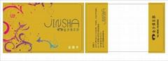 泉州可视卡,ID智能卡制作