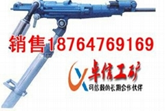 7655D型气腿式凿岩机供应产品,山东卓信机械供应7655D