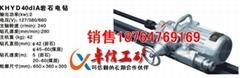 山東濟寧岩石電鑽生產供應商:供應岩KHYD40dIA岩石電鑽