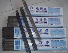 司太立钴基焊条