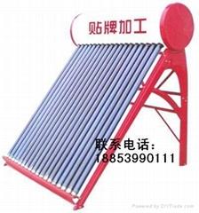 荣喜太阳能热水器批发-临沂太阳能批发