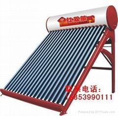 临沂红双喜太阳能批发-太阳能批发