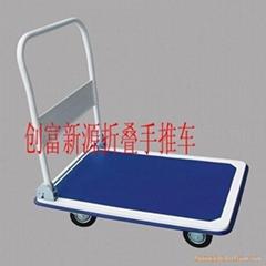 平板式手推车