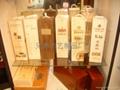 供應木製包裝盒