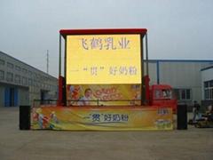 合肥LED移動舞臺廣告車