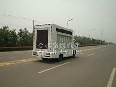 富园牌HFY5041XXCE广告车