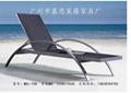 沙灘椅 1