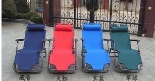 折疊沙灘椅 1