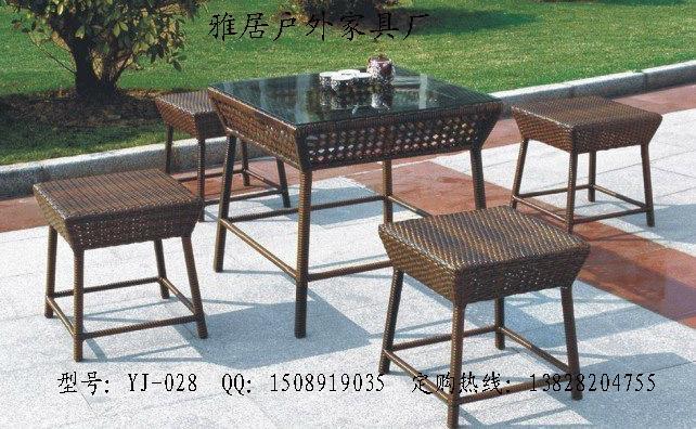 休閑桌 2