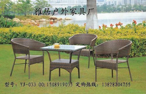 休閑桌 3