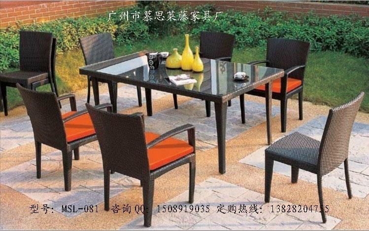 休閑桌椅  2
