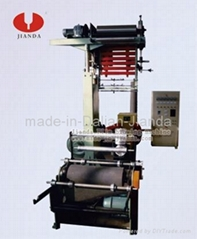 Single arm film blowing machine