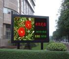 西安LED公司P10戶外雙色屏
