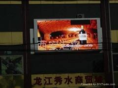 陝西西安LED動態電子顯示屏