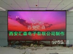 西安LED室內全彩顯示屏P6(表貼三合一)