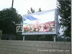 西安LED電子顯示屏系列