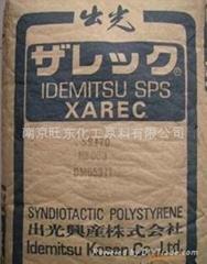供應SPS塑料原料 SS-170 日本出光 SP-150