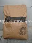 供应PPE塑胶原料 SE100 美国GE HS1000