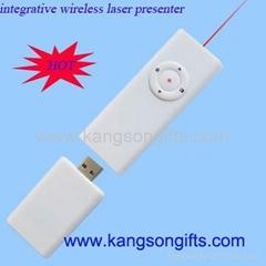 RF integrative wireless laser presenter