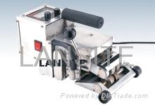 雙軌土工膜焊接機