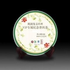 YC普洱茶A01-定製茶
