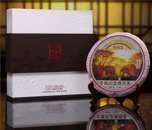 YC普洱茶A01-定制茶 3