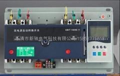 液晶顯示智能雙電源轉換開關電器ATS