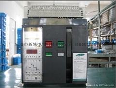 低價供應萬能式智能斷路器CW1(DW45)