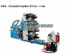 4 Color Tissue Paper Flexo Printing Machine(CH884)