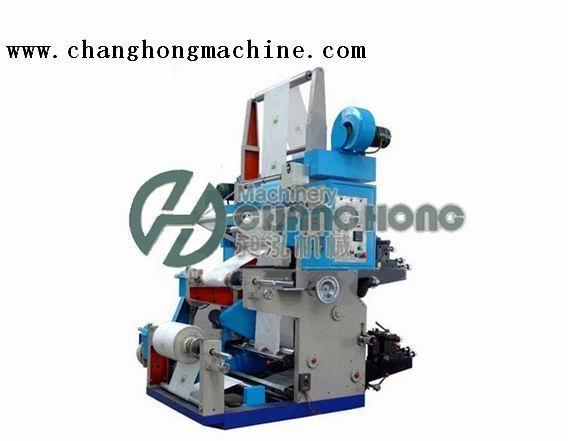 Copy Paper Flexographic Printing Machine 1