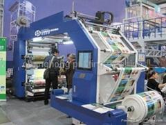 4 Color Film Flexo Printing Machine(CH884)