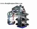High Speed 6 Color Plastic Film Flexo Printing Machine(CH886) 5