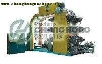 High Speed 8 Color Flexographic Printing Machine(CH888) 3