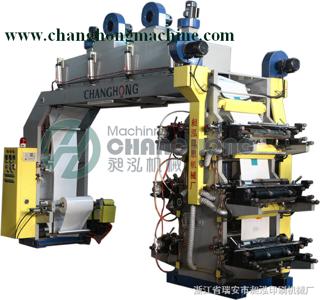 High Speed 2 Color Flex Paper Printing Machine(CH882) 5