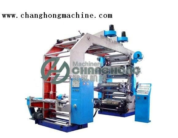 High Speed 4 Color Non Woven Flexo Printing Machine(CH884) 3